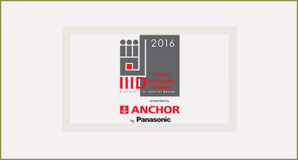 IIID Design Excellent Award, 2016.